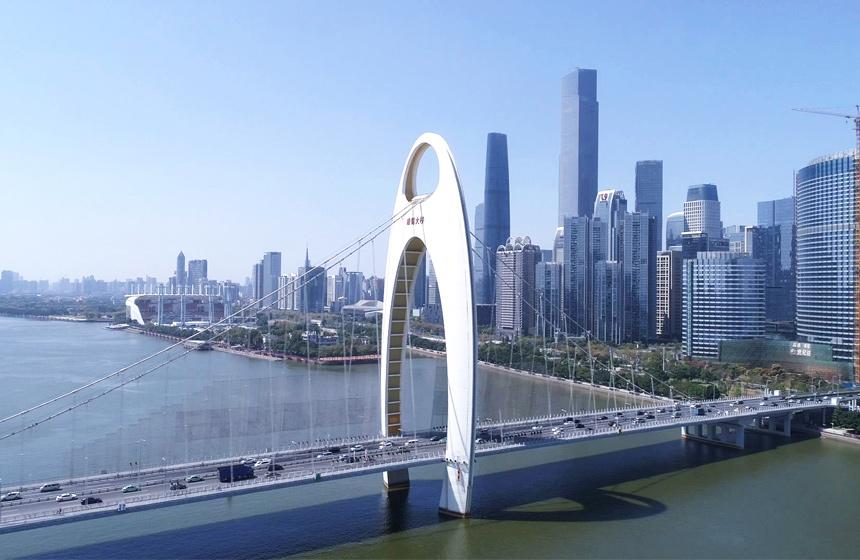 city-Guangzhou