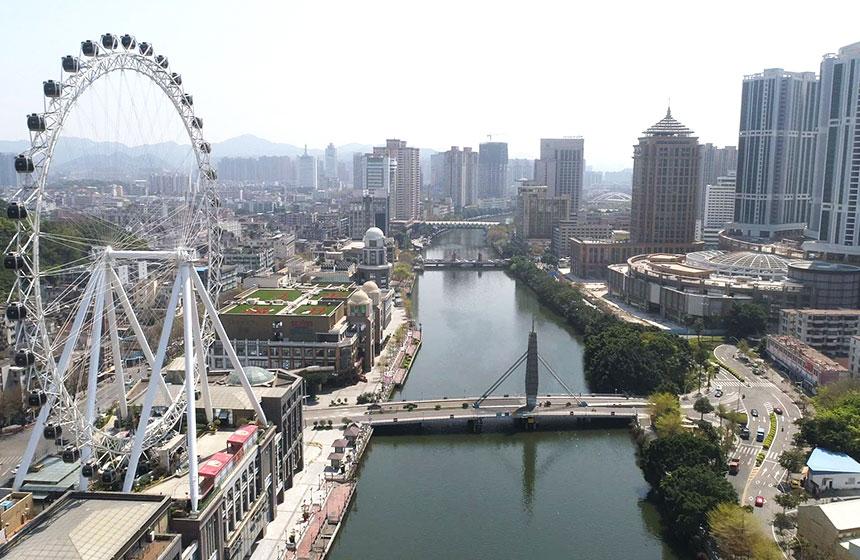 city-ZhongShan